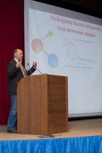 Lecture Y.Efremenko for students and applicants of MEPhI (13 December 2014)